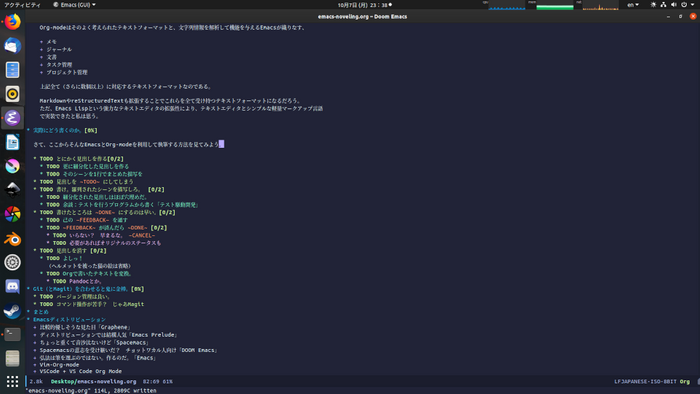 This is DOOM Emacs.