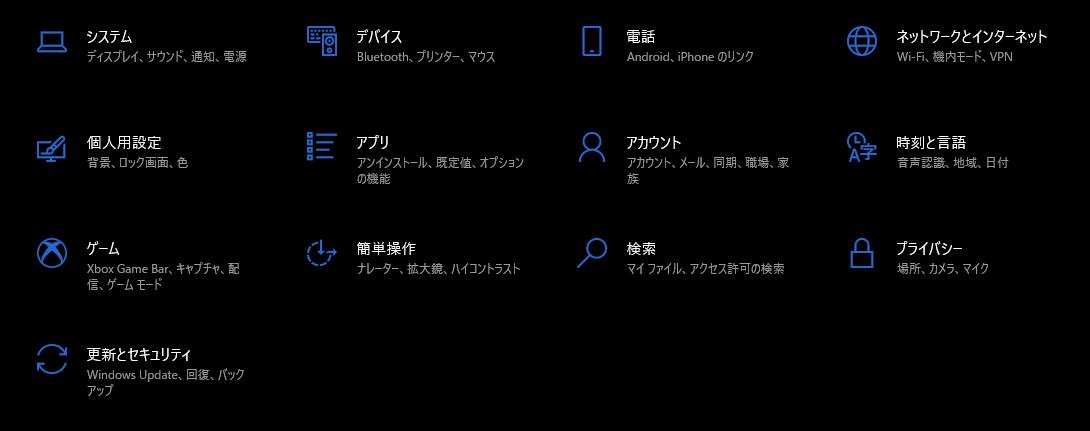 【Windows10】どうしても Windows Update が失敗してしまう場合の解決方法(ただし100%保障するものではないです)
