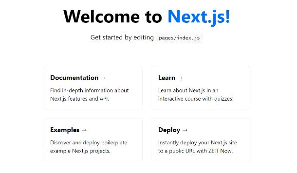 Vercel(元ZeitのNow)でNext.jsアプリをデプロイ 2020年最新版