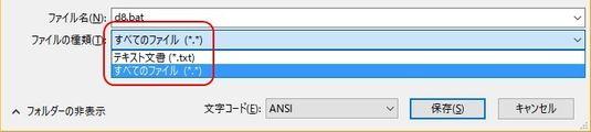 【Windows】日付8桁(yyyymmdd)を簡単にクリップボードに入れる方法